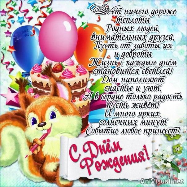 Поздравления с днем рождения в картинках юбилей