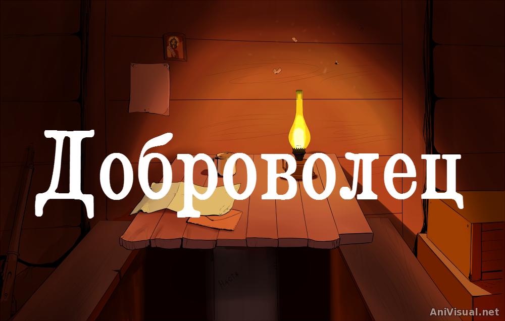 Все порно комиксы » Страница 8 » Порно комиксы на русском абсолютно бесплатно