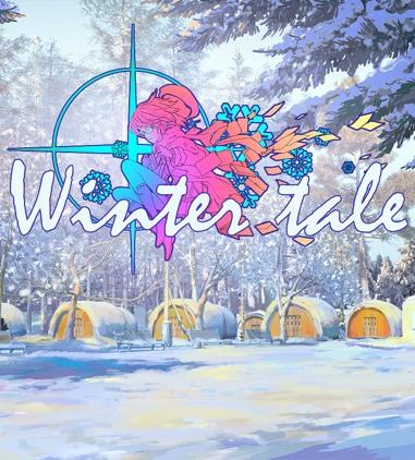 Бесконечное Лето Зимняя Сказка скачать