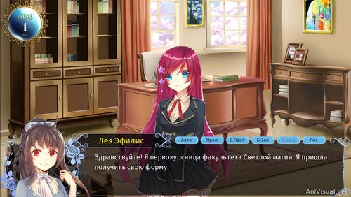 игры симулятор знакомств аниме