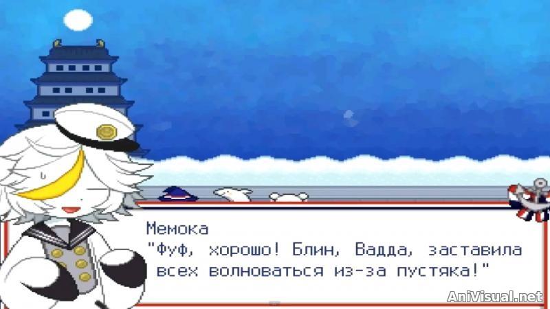 скачать игру ваданохара и великое синее море на русском через торрент - фото 9
