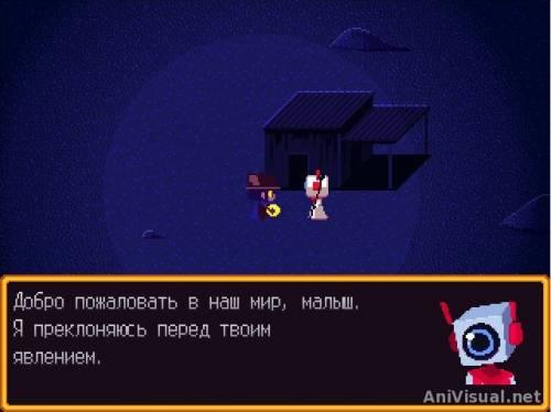 скачать Oneshot игра русская версия - фото 8