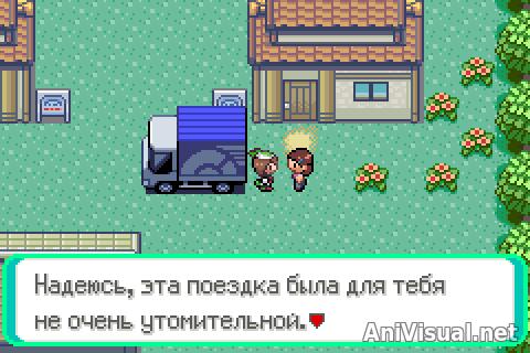 ы покемон игры