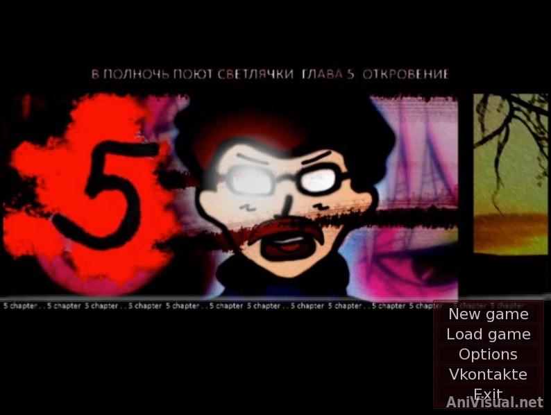Стриптиз 1996 смотреть онлайн или скачать фильм через