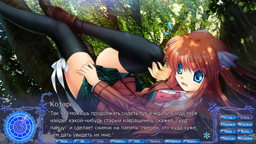 Rewrite игра на русском скачать - фото 4