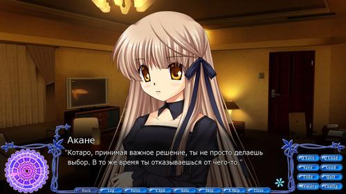 Rewrite игра на русском скачать - фото 5